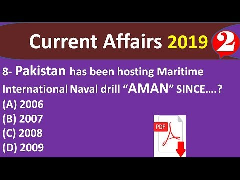 Current Affairs of Pakistan 2019||MCQS||PMS NTS ITS OTS PTS PPSC FPSC  EXAMS||School at Home