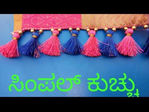 silk saree kuchu in kannada/saree tassels/saree kuchu using gold beads