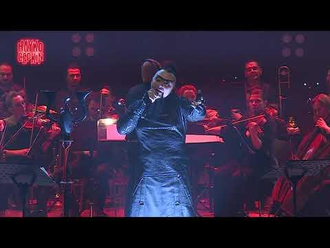 06- An Epic Symphony & Hayko Cepkin - Aşk Kitabı