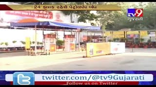 Delhi: 400 petrol pumps to remain shut for 24 hours- Tv9
