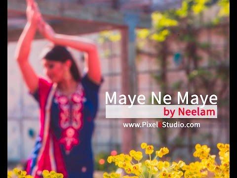 Maye Ne Maye - Hum Aapke Hain Koun by Neelam: Salman Khan, Madhuri Dixi