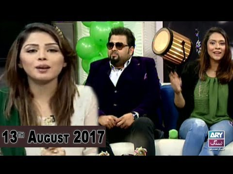 Breaking Weekend  - Guest: Iffi Kay And Nimra Rafi - 13th August 2017 - Ary Zindagi
