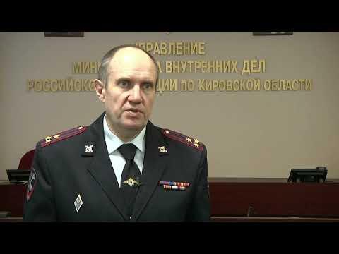 Кировские полицейские прикрыли работу семи нелегальных игровых залов