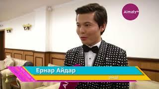 #Life_ Студия: жизнь в кредит - отвечают звезды казахстанского шоу-бизнеса (26.06.18)