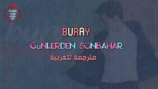"""اغنية تركية رومانسية حزينة بوراي """" ايام الخريف """" buray """"Günlerden Sonbahar """""""
