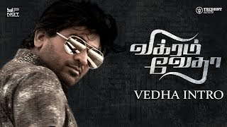 Vikram Vedha Tamil Movie | Vijay Sethupathi as VEDHA | R Madhavan | Pushkar Gayatri | Y Not Studios