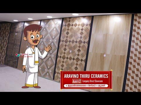 அரவிந்த் திரு செராமிக்ஸ்   Aravind Thiru Ceramics   Anuj Tiles Company Direct Showroom