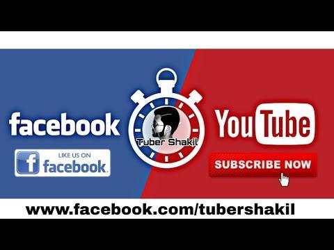 Bangla new funny channel 2017 (Tuber Shakil)