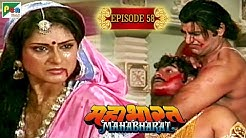 कीचक का वध | Mahabharat Stories | B. R. Chopra | EP – 58