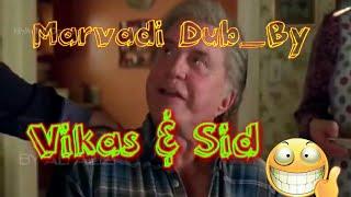 Marvadi Dub by Vikas And Sid (Hollywood)