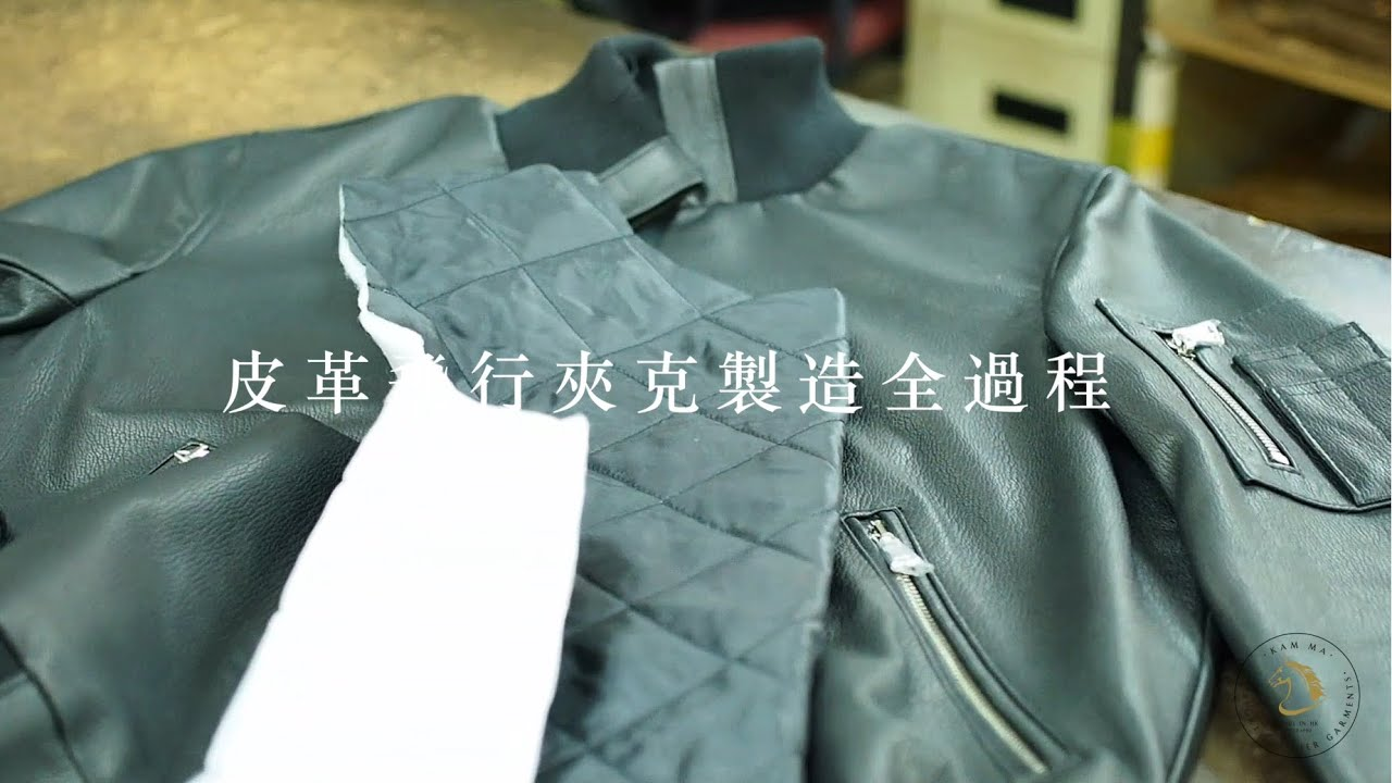 The Making of a Bespoke Leather Bomber Jacket