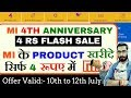 Redmi Note 5 Pro, Redmi Y2 Buy only Rs 4/- | Mi 4th Anniversary Flash Sale Offer 10th to 12th July