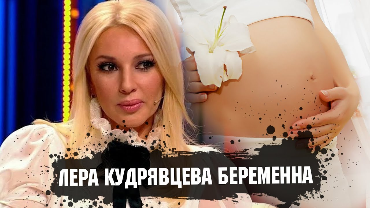Network users began to suspect that Lera Kudryavtseva was wearing a false stomach
