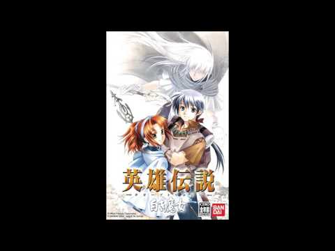 The Legend of Heroes III: White Witch (PSP) - Battle (Provisional Title)