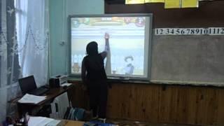 Урок русского языка 3 класс работа с интерактивной доской
