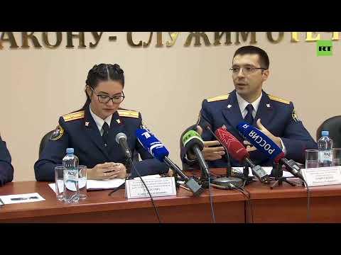 СК и МВД проводят пресс-конференцию по делу об убийстве Михаила Круга — LIVE