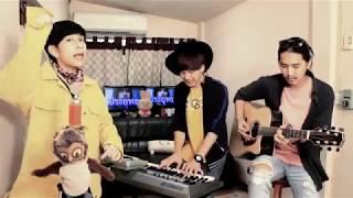 คุกกี้เสี่ยงทาย (Koisuru Fortune Cookie) - BNK48 covered by Owlet Lounge