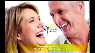 Съемные протезы  АКРИ ФРИ (ACRY FREE)(Акри Фри являются эластичными съемными зубными протезами нового поколения. Они изготавливаются из полупро..., 2015-06-15T16:16:45.000Z)