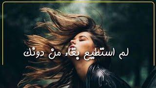 ٲغنية تركية حزينة مترجمة 💔 / حالات واتس ٳب حب اغاني تركية حزينه / آغاني تركية حب مترجمة