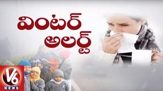 Repeat youtube video Health Care Tips By Doctors for Winter Season | Temperature Decreases In Telangana | V6 News