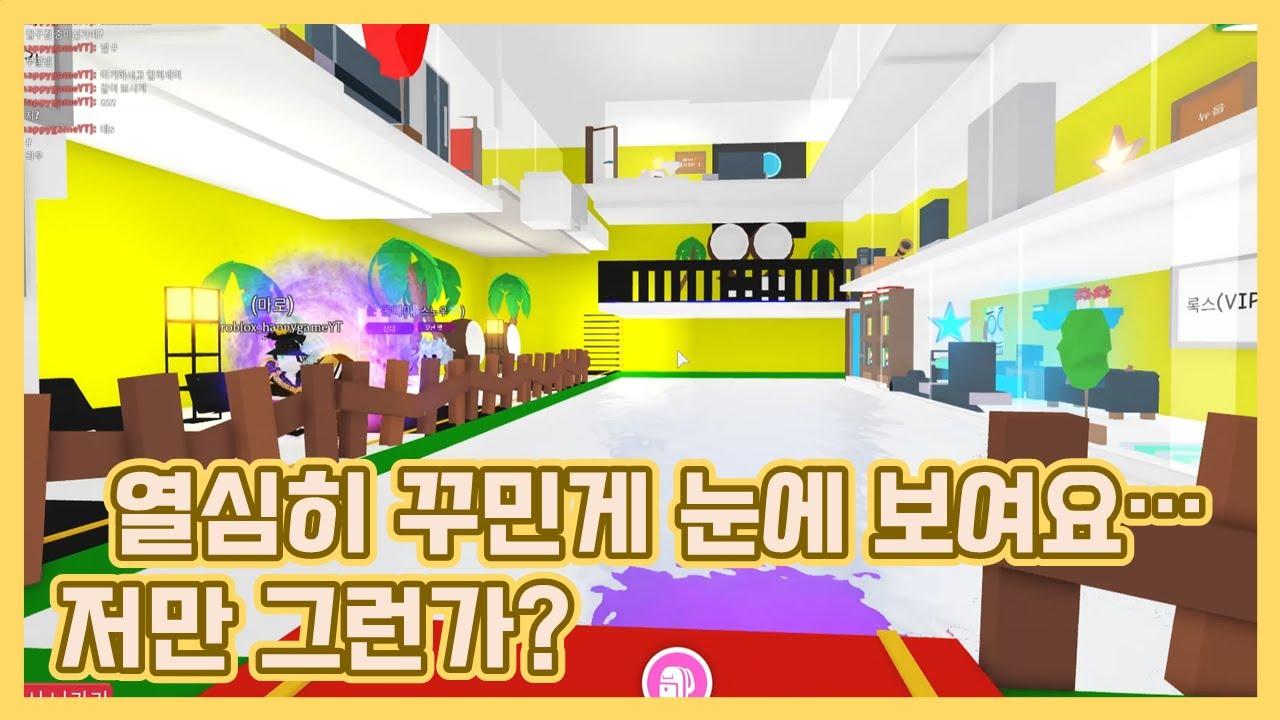 이정도면 집꾸미기 장인 ㅇㅈ? ㅇㅈ!!/구독자 집구경 17탄