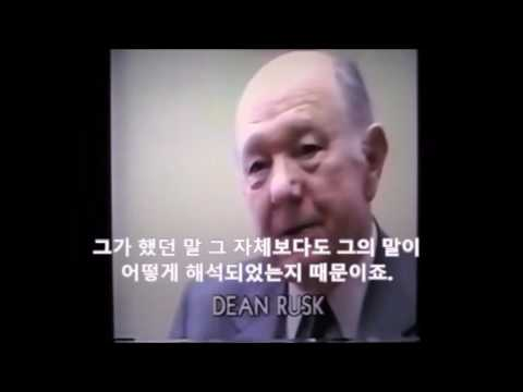 Division of Korea History Documentary (Must-see, Rare Footage) 한국 분단의 역사 다큐멘터리