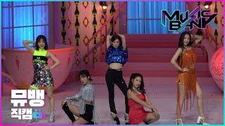 [2.96 MB] 짐살라빔(Zimzalabim) - 레드벨벳(Red Velvet) / 190621 뮤직뱅크 직캠(풀캠 ver)(4K)