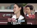 [요리 천재] 냉장고에서 엿보이는 김윤아의 '살림 고수' 솜씨! 냉장고를 부탁해 117회