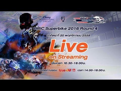 BRIC Superbike Championship 2016 - Finale Round