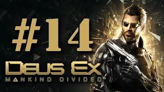 Прохождение Deus Ex: Mankind Divided на русском - часть 14 - Секта Сингулярности