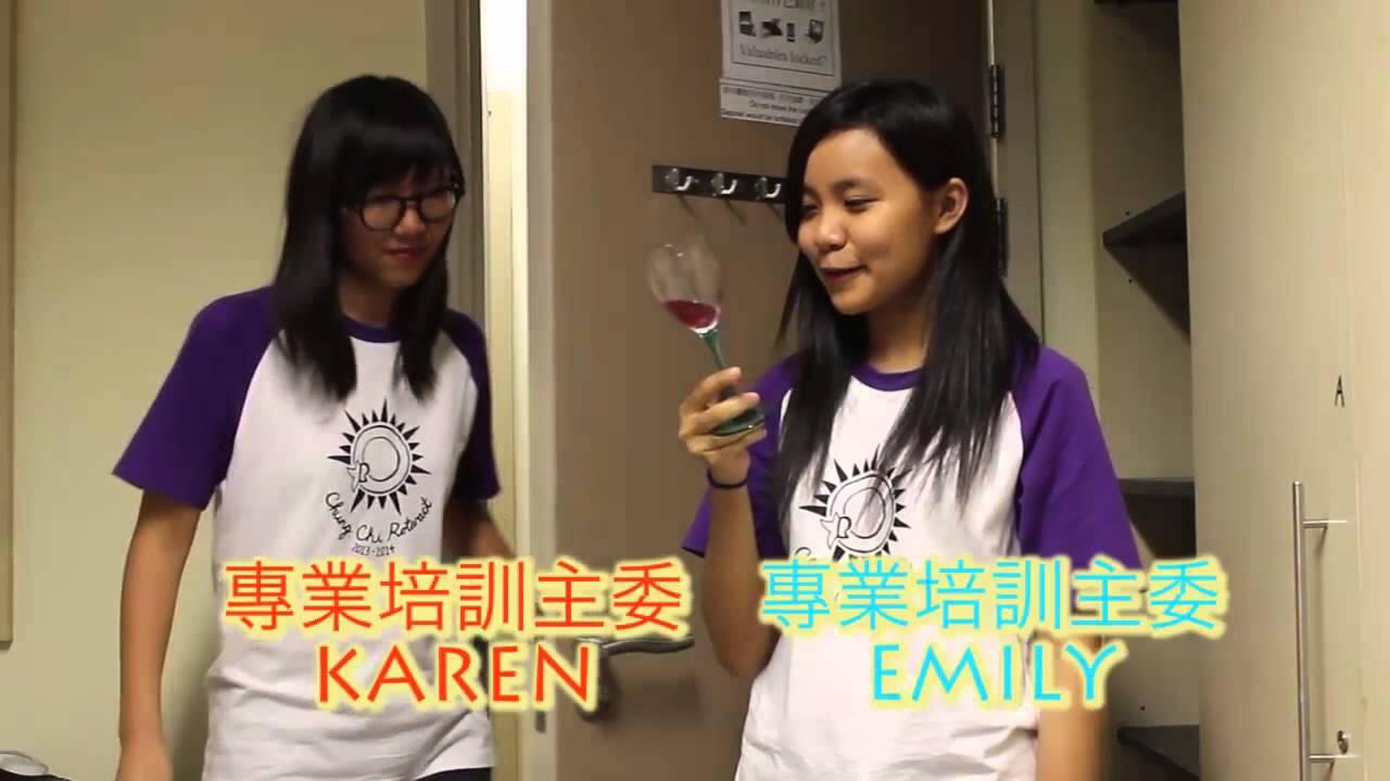 Chung Chi Rotaract 崇基扶青 (2013-2014) 活動及莊員介紹 - YouTube