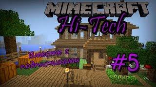 Технологичный Minecraft (Сервер Victorycraft) #5