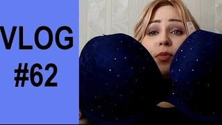 VLOG#62 Аллергия на гель-лак/Заказ с PPZ/Диетические рецепты