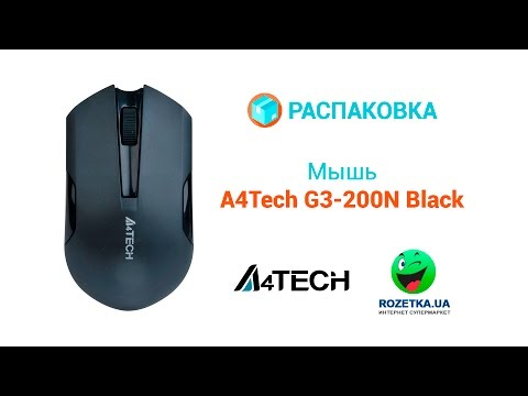 Мышь A4Tech G3-200N Wireless Black (4711421902076)