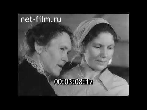 1964г. г. Сегежа. целлюлозно- бумажный комбинат. Карелия
