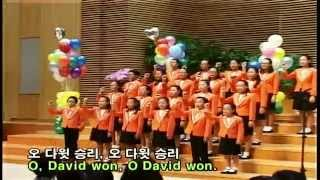 11 골리앗 앙겔로스합창단 정기음악예배 2014년 지휘 김효환 반주 이태경