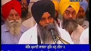 Bhai Karaj Singh Ji Hazoori Ragi Sri Darbar Sahib - Sodar Di Chowki (12-10-2018)