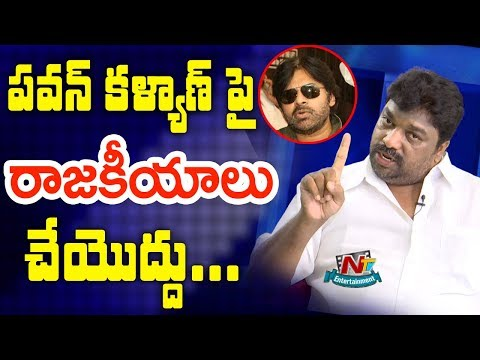 Producer Natti Kumar Supports Pawan Kalyan Over Sri Reddy Issue || NTV Entertainment