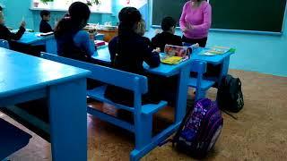 Урок математики 1 класс по теме