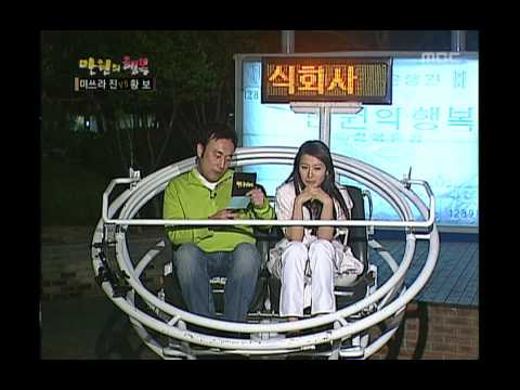 Happiness in \10,000, Mithra Jin(2), #26, 미쓰라진 vs 황보(2), 20070505
