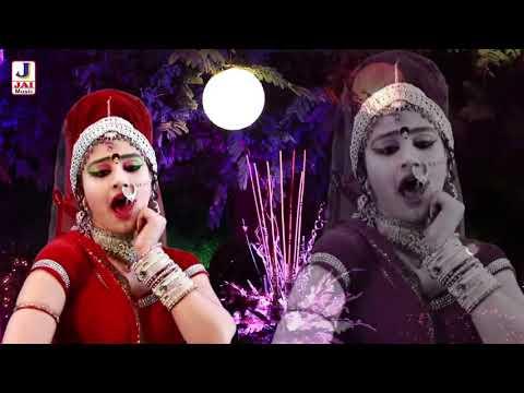 Rajasthani Brazil Desi Marwadi song 2018