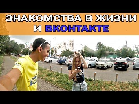 секс знакомства москва вконтакте