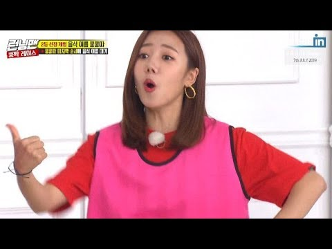 [HOT CLIPS] [RUNNINGMAN] [EP 458-2]   Can A-PINK pass all three games in 3 minutes? (ENG SUB)