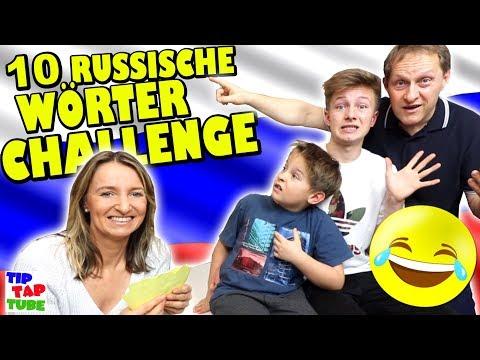 10 Russische Wörter CHALLENGE🤣 Dinge, die du nie errätst 😎 TipTapTube 😁 Familienkanal 👨👩👦👦
