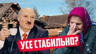 Цари и бояре земли Беларусь/Общество Гомель
