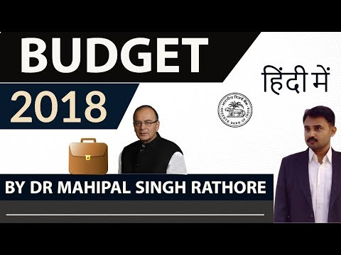 Budget 2018 explained in HINDI - Current Affairs 2018 - Comp
