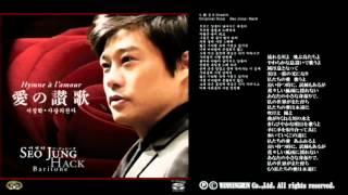 서정학  SEO JUNG-HACK 2nd CD 4.A Breath (Created in Japan)