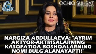 Наргиза Абдуллаева: 'Айрим актёрактрисаларнинг касофатига бошқаларнинг номи булғанмоқда!'