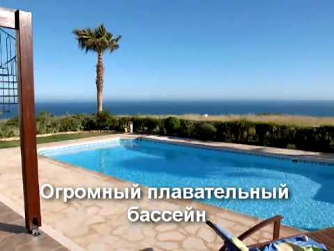 Romantic Cyprus honeymoon in wonderfull sea view villa, Russian version.mp4