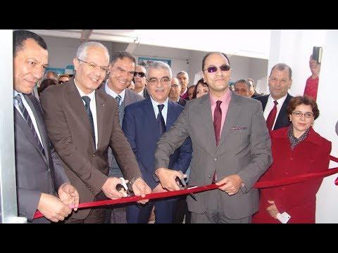 Université de Tunis El Manar : Inauguration du Centre Médical Universitaire « Tawhida Ben Cheikh »